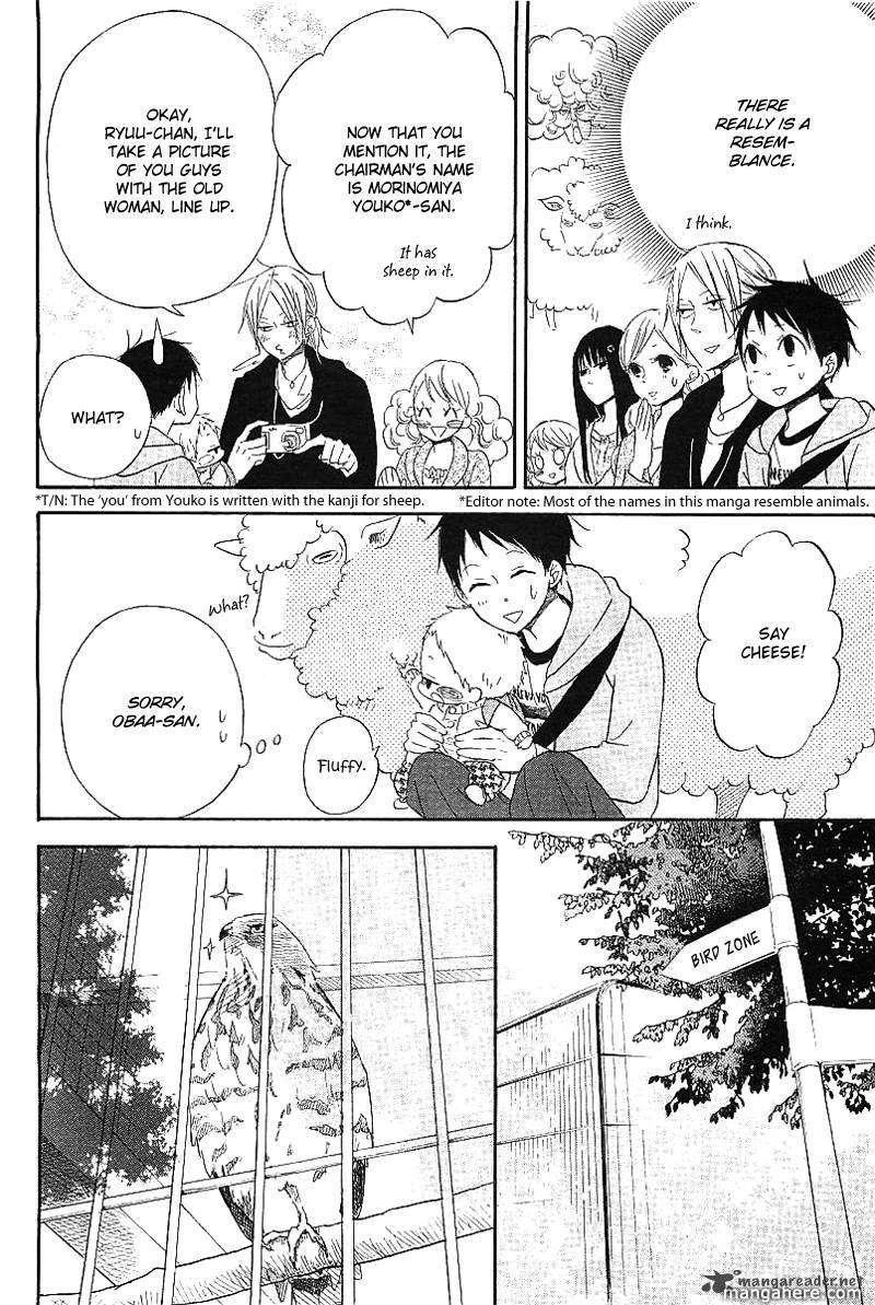 Gakuen Babysitters 6 Page 32