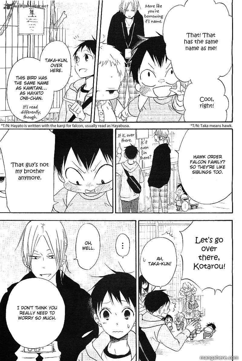 Gakuen Babysitters 6 Page 33