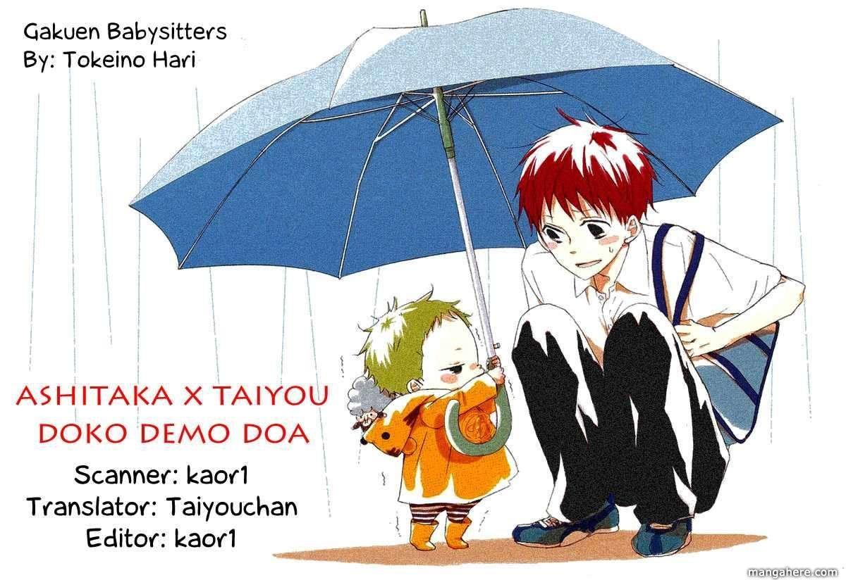 Gakuen Babysitters 8 Page 1