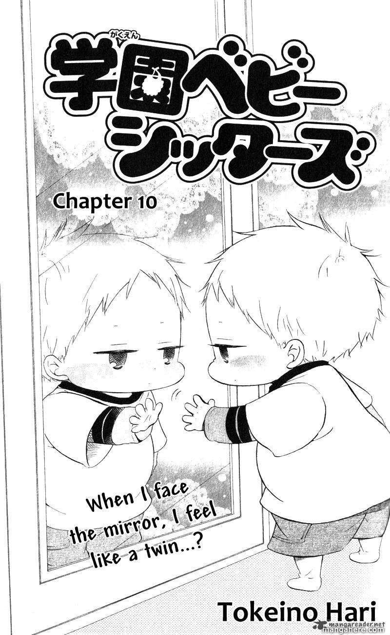 Gakuen Babysitters 10 Page 3