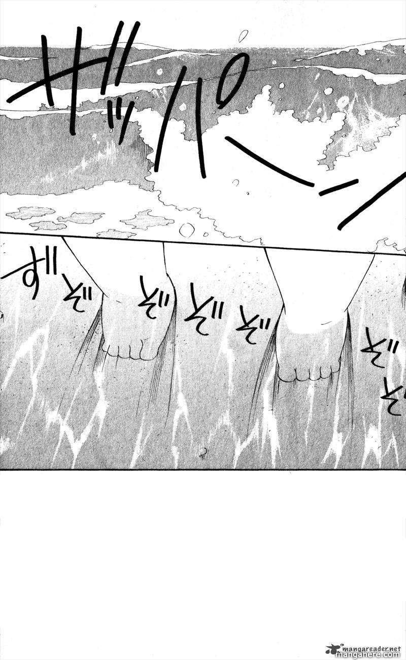 Gakuen Babysitters 12 Page 3