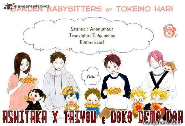 Gakuen Babysitters 14 Page 1