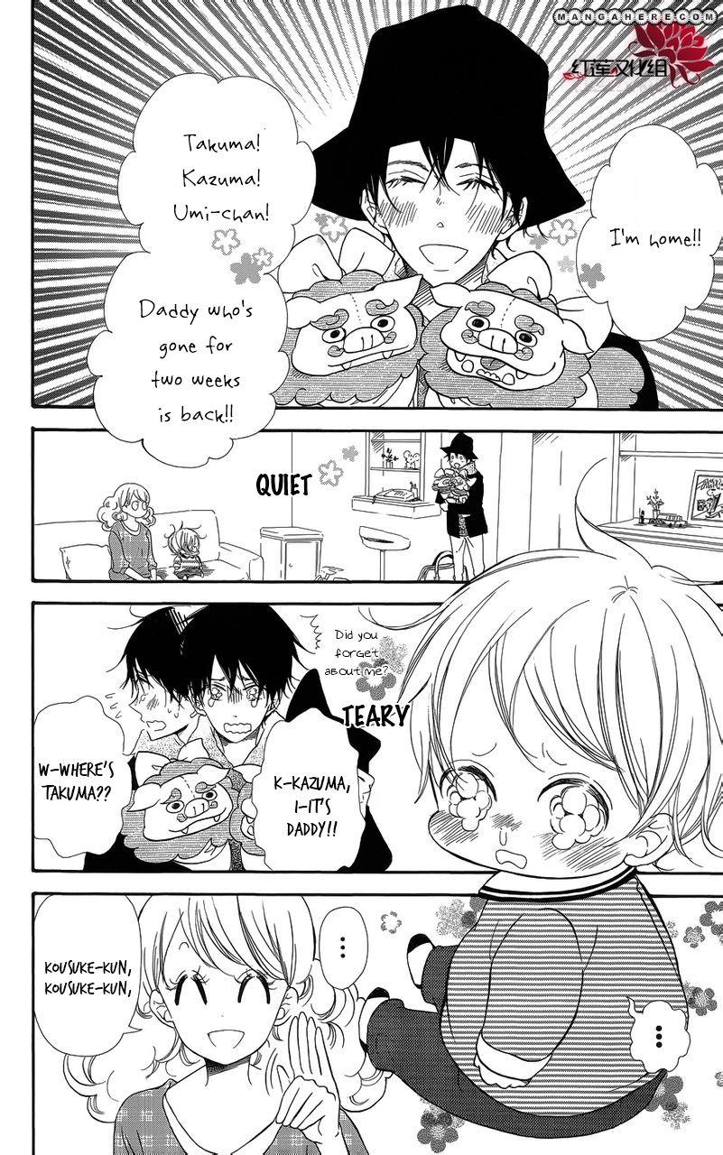Gakuen Babysitters 15.5 Page 2