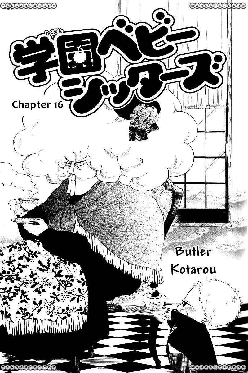 Gakuen Babysitters 16 Page 1
