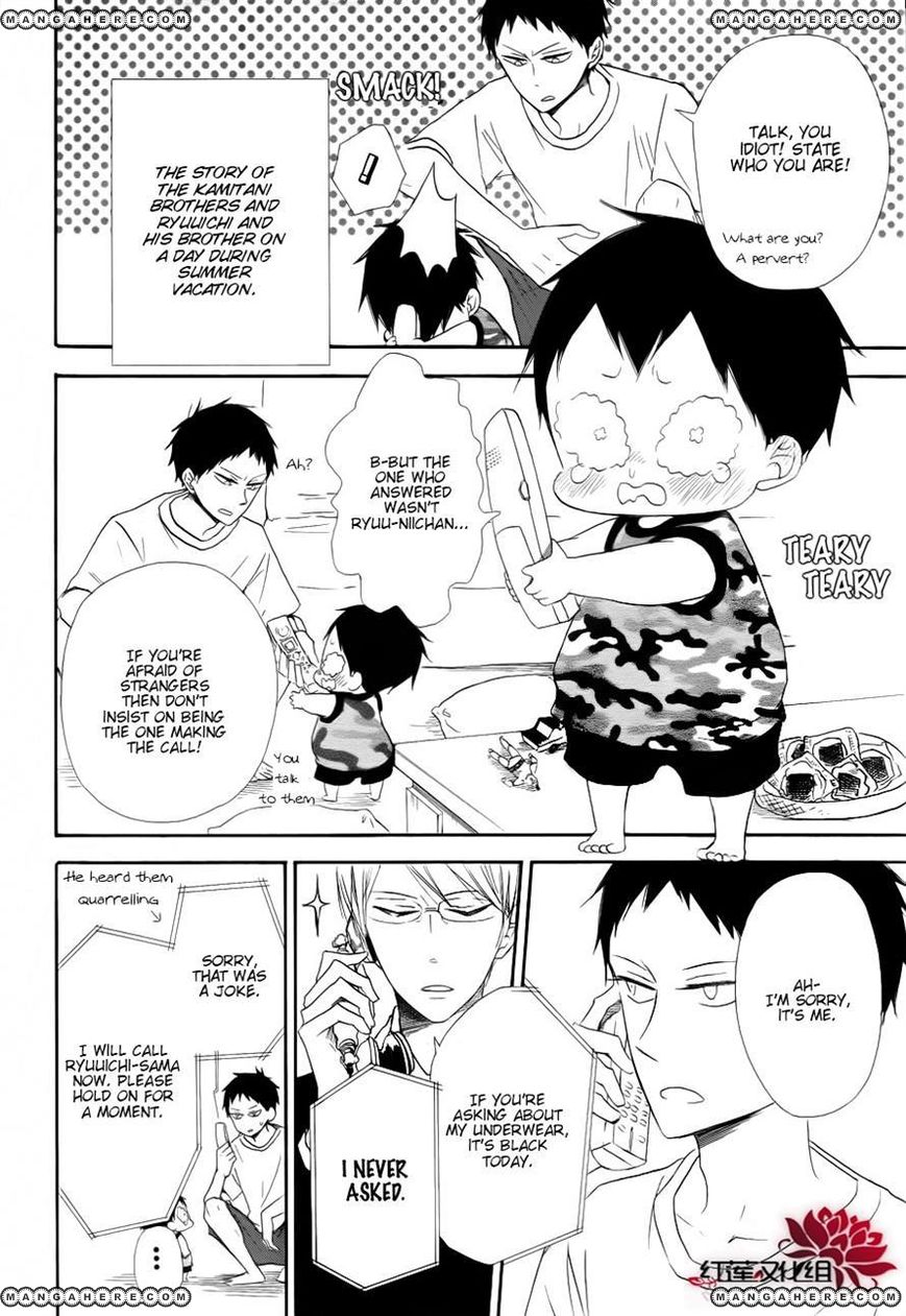 Gakuen Babysitters 22 Page 2