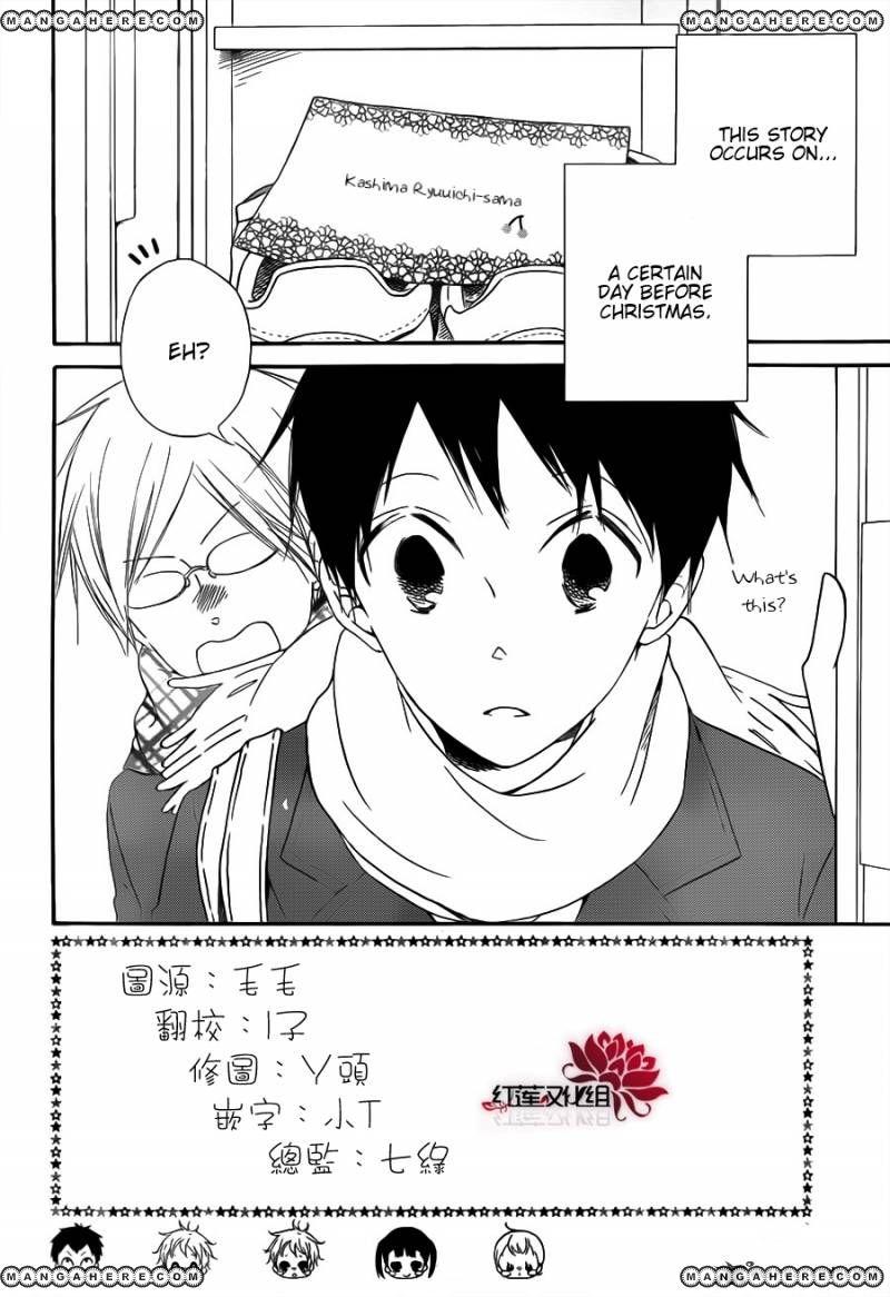 Gakuen Babysitters 29 Page 2
