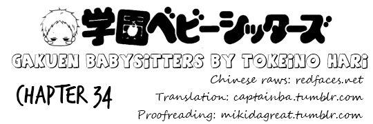 Gakuen Babysitters 34 Page 1