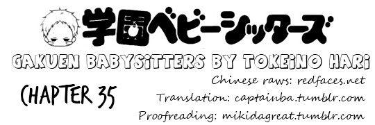 Gakuen Babysitters 35 Page 1