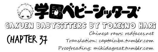 Gakuen Babysitters 37 Page 1