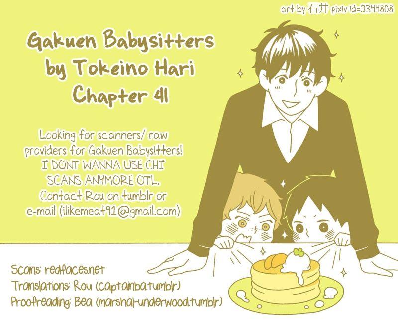 Gakuen Babysitters 41 Page 1