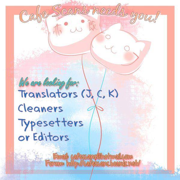 Gakuen Babysitters 43 Page 2