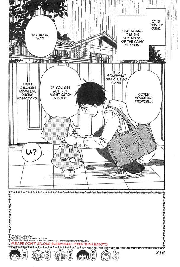 Gakuen Babysitters 44 Page 2