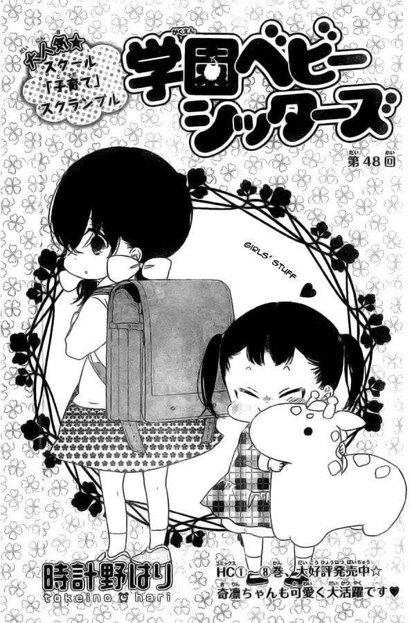 Gakuen Babysitters 48 Page 1