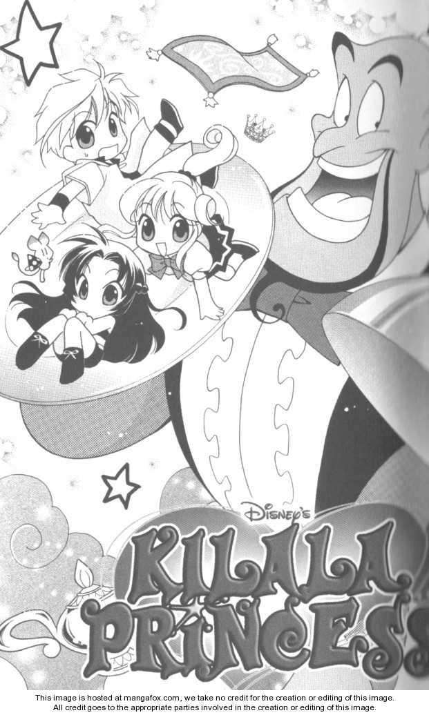 Kilala Princess 21 Page 1