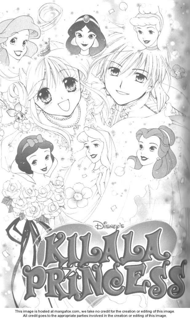 Kilala Princess 23 Page 1