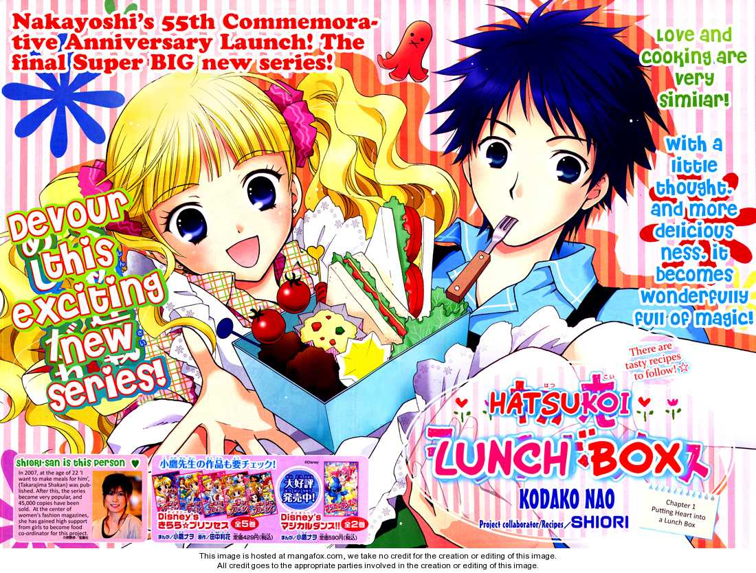 Hatsukoi Lunch Box 1 Page 1