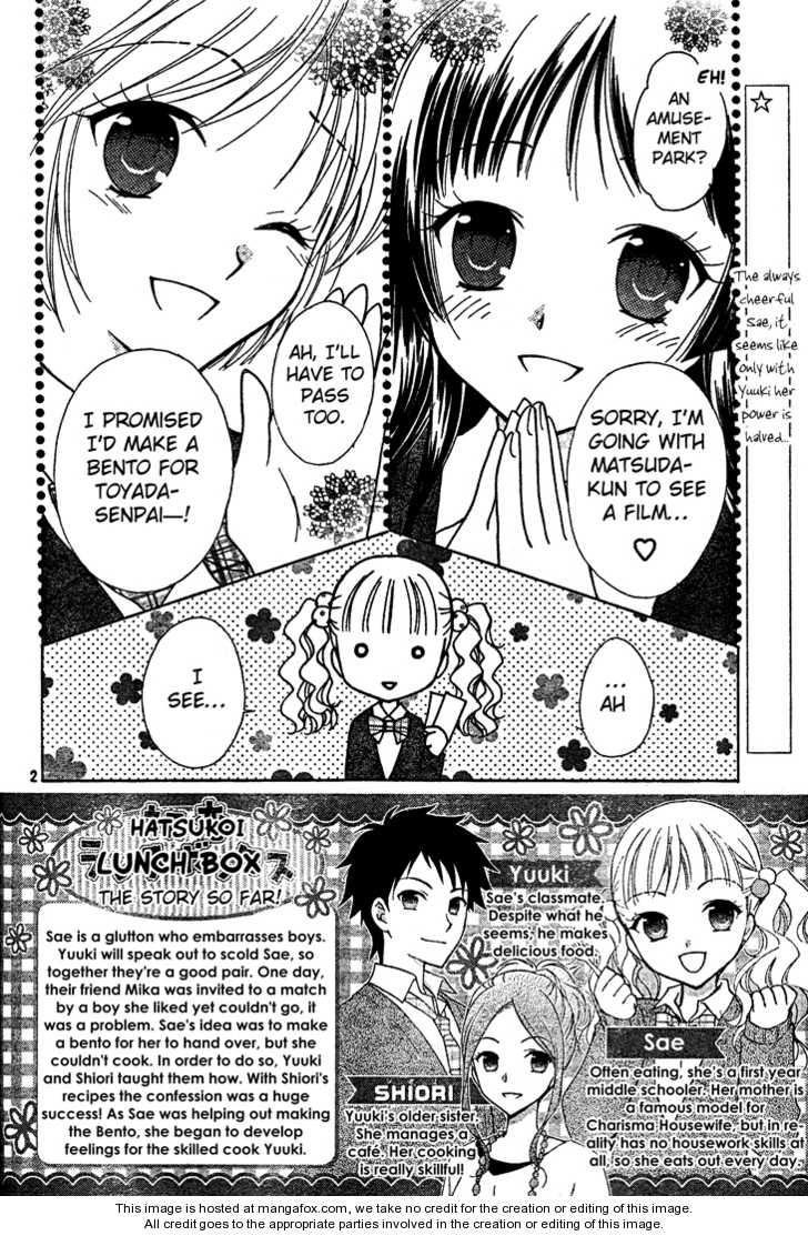 Hatsukoi Lunch Box 3 Page 3