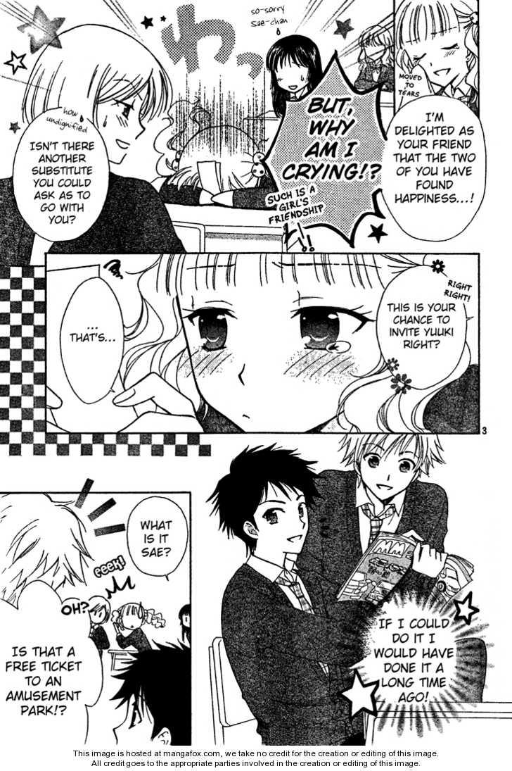 Hatsukoi Lunch Box 3 Page 4