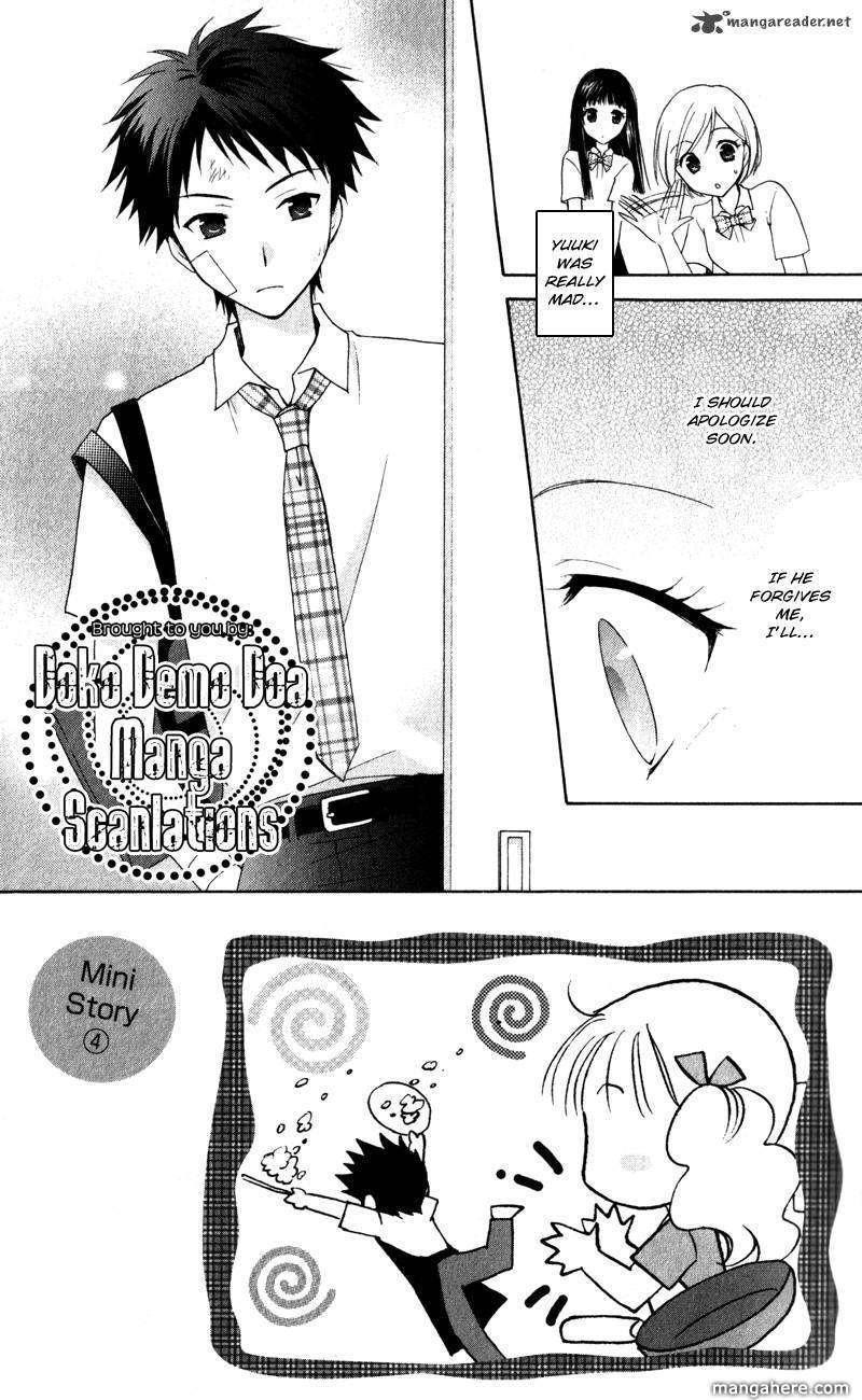 Hatsukoi Lunch Box 9 Page 3