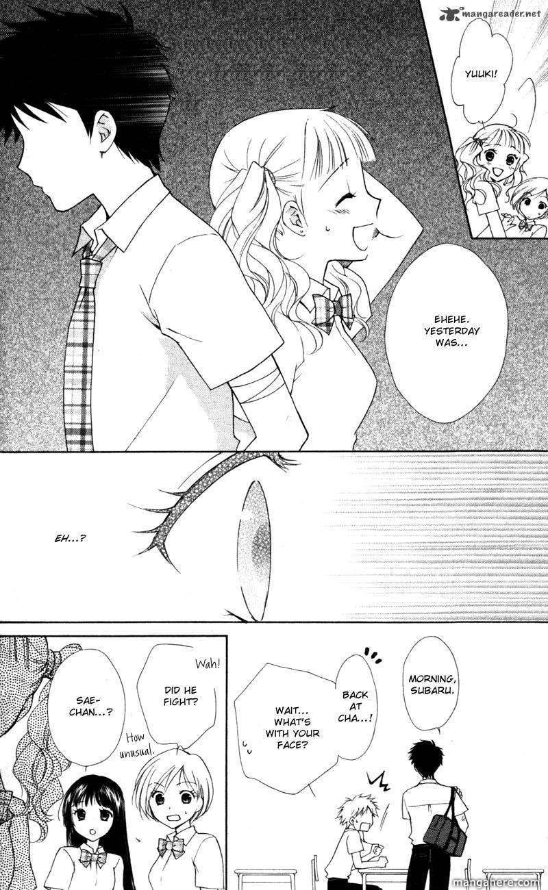 Hatsukoi Lunch Box 9 Page 4