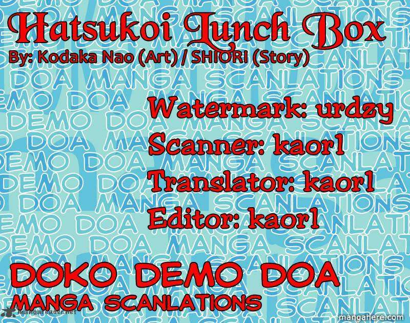 Hatsukoi Lunch Box 15 Page 2