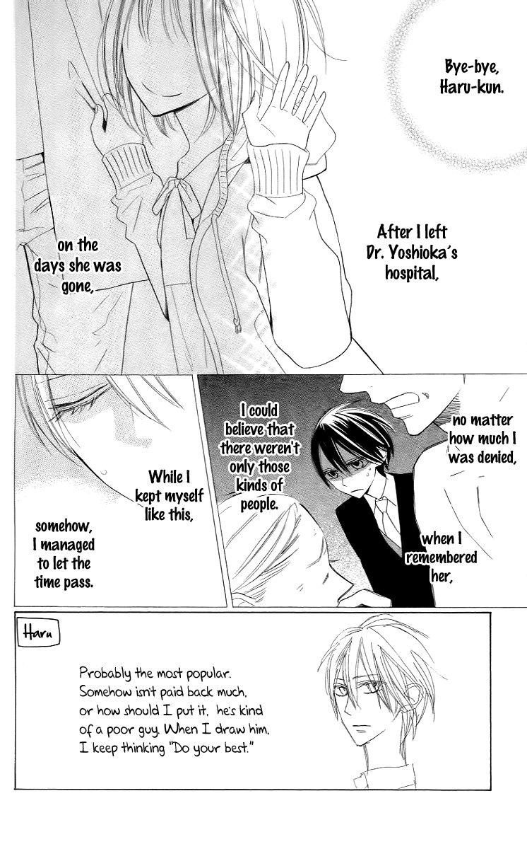 Love Sick 9 Page 3
