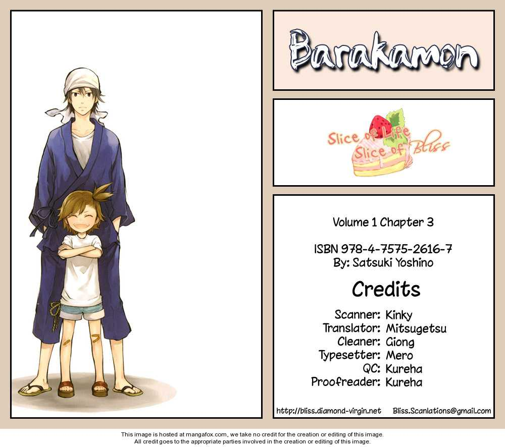 Barakamon 3 Page 1