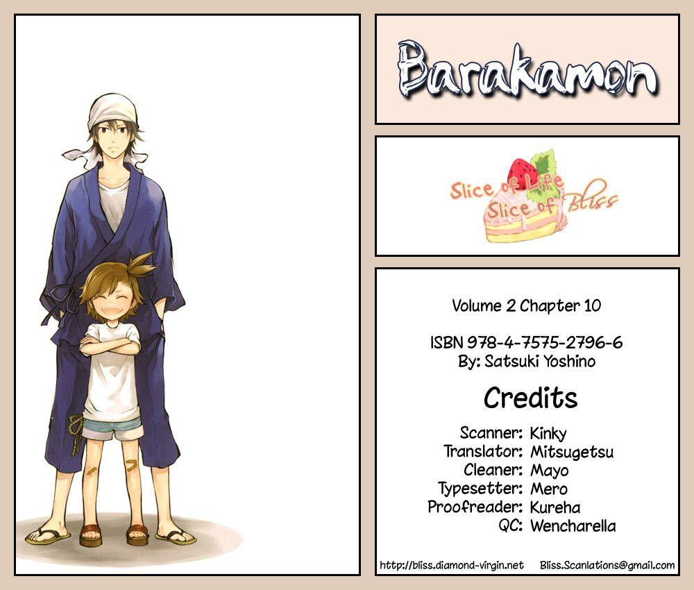 Barakamon 10 Page 1