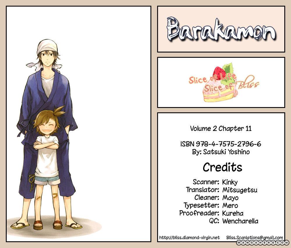 Barakamon 11 Page 1