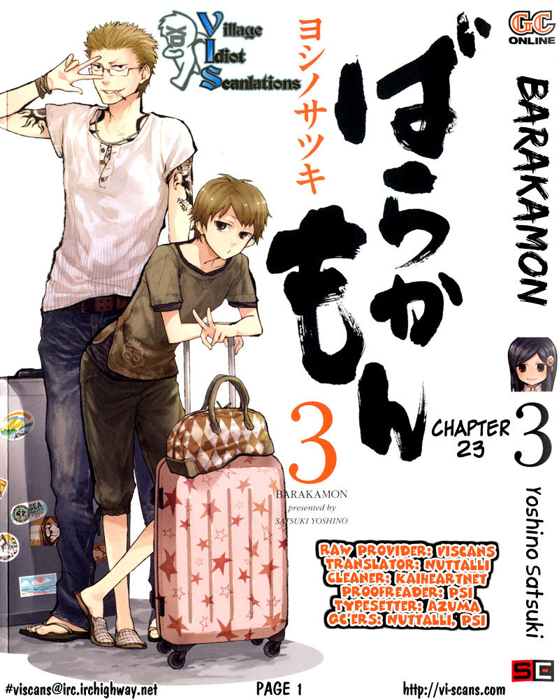 Barakamon 23 Page 1