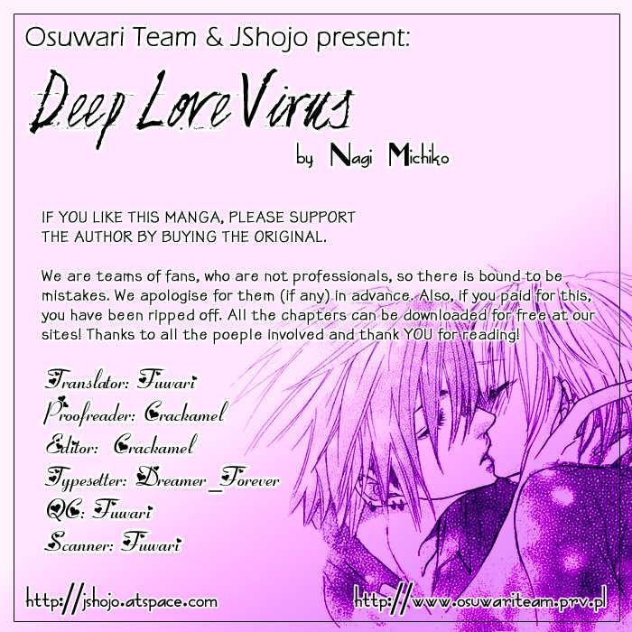 Deep Love Virus 4 Page 1