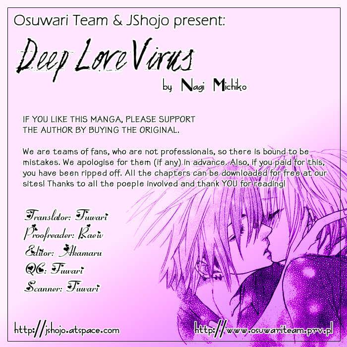 Deep Love Virus 5 Page 1