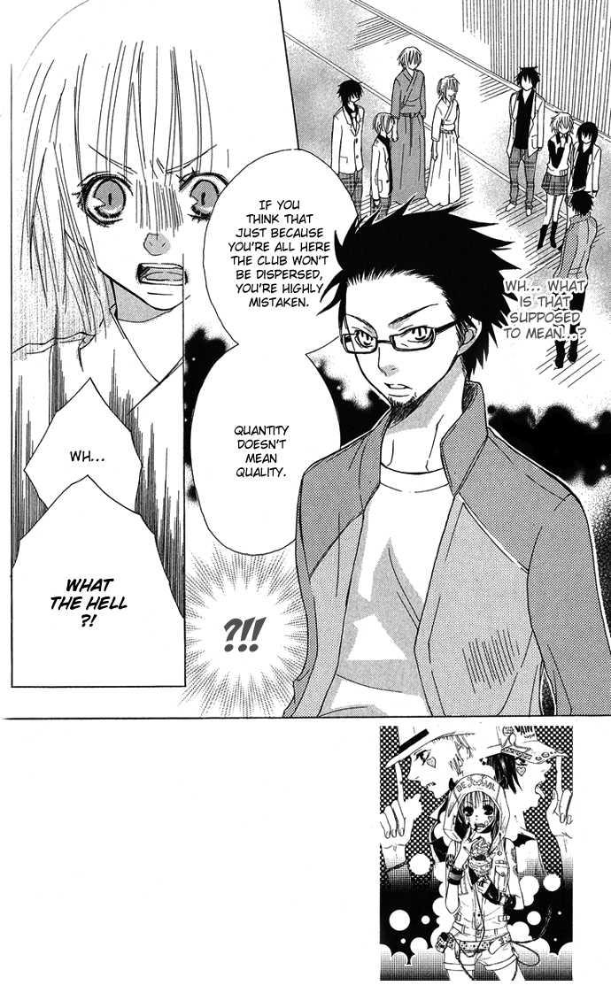 Deep Love Virus 5 Page 2