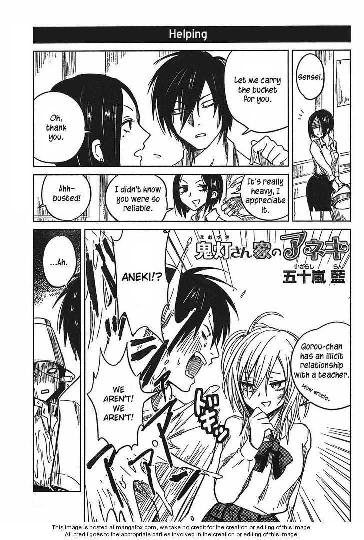 Hoozuki-san Chi no Aneki 4 Page 1