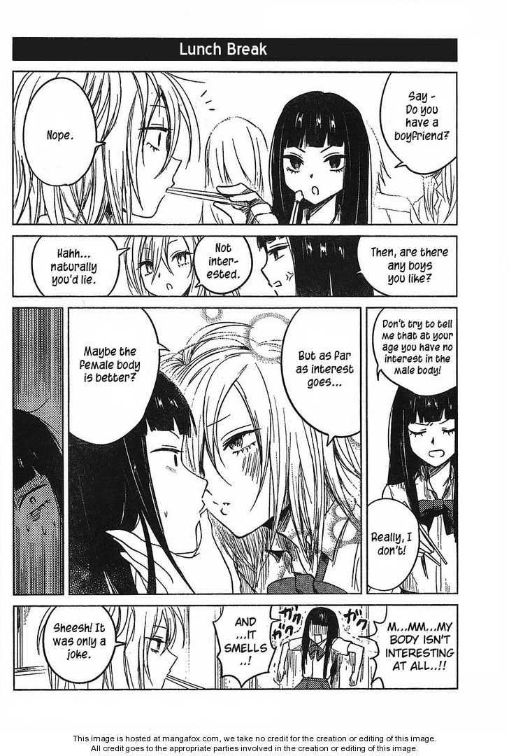 Hoozuki-san Chi no Aneki 4 Page 2