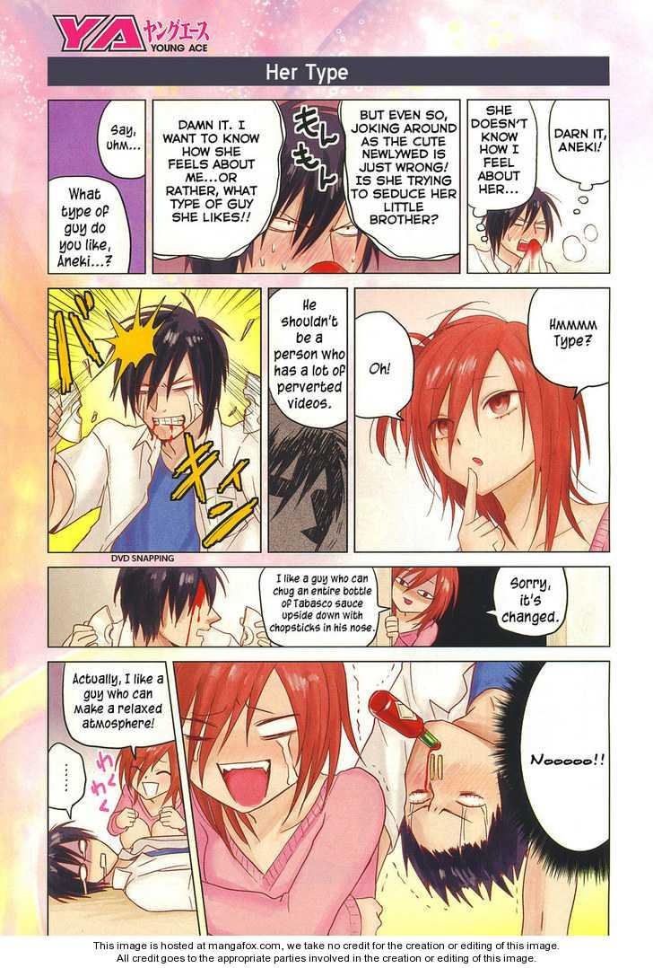 Hoozuki-san Chi no Aneki 5 Page 3