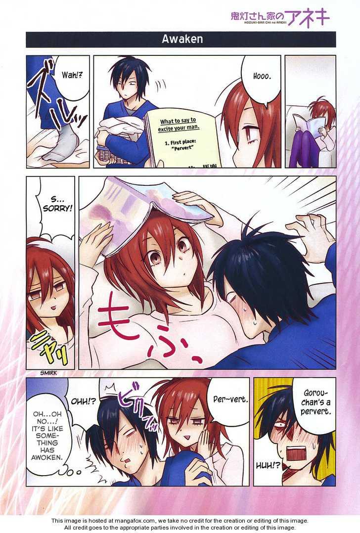 Hoozuki-san Chi no Aneki 8 Page 2
