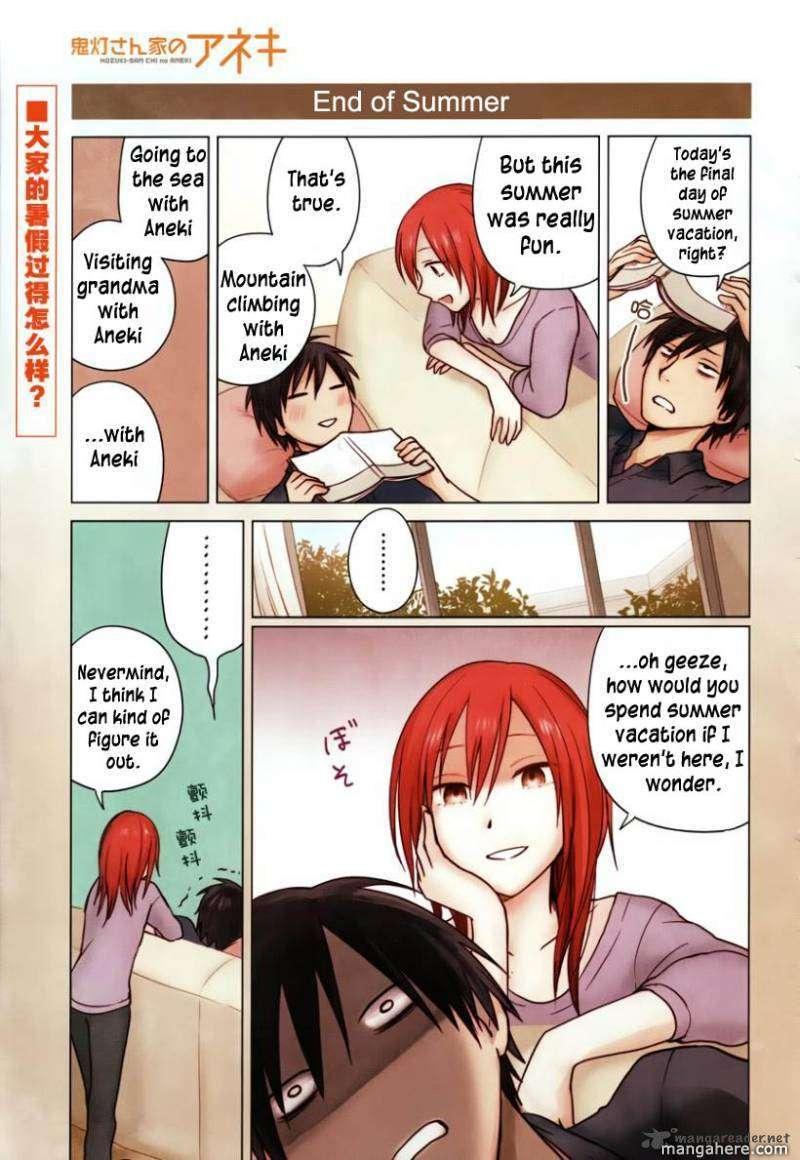Hoozuki-san Chi no Aneki 22 Page 1