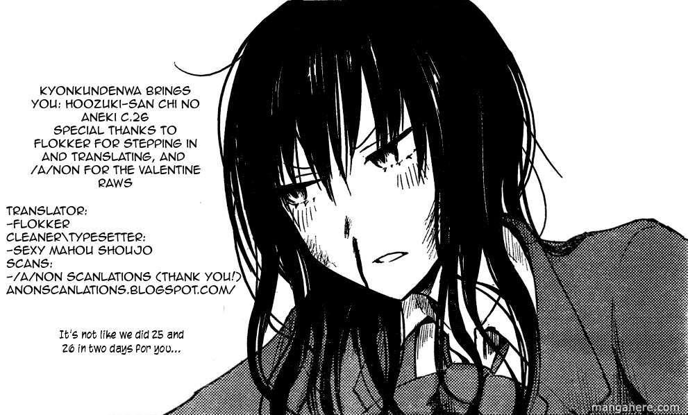 Hoozuki-san Chi no Aneki 26 Page 1