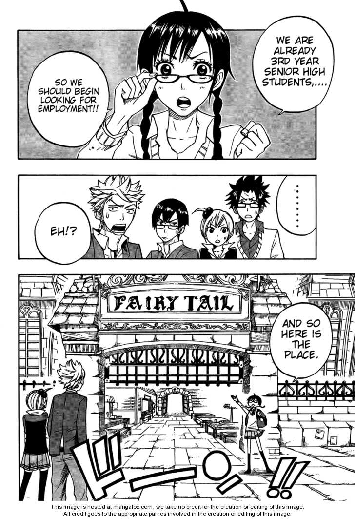 Fairy Megane 1 Page 2