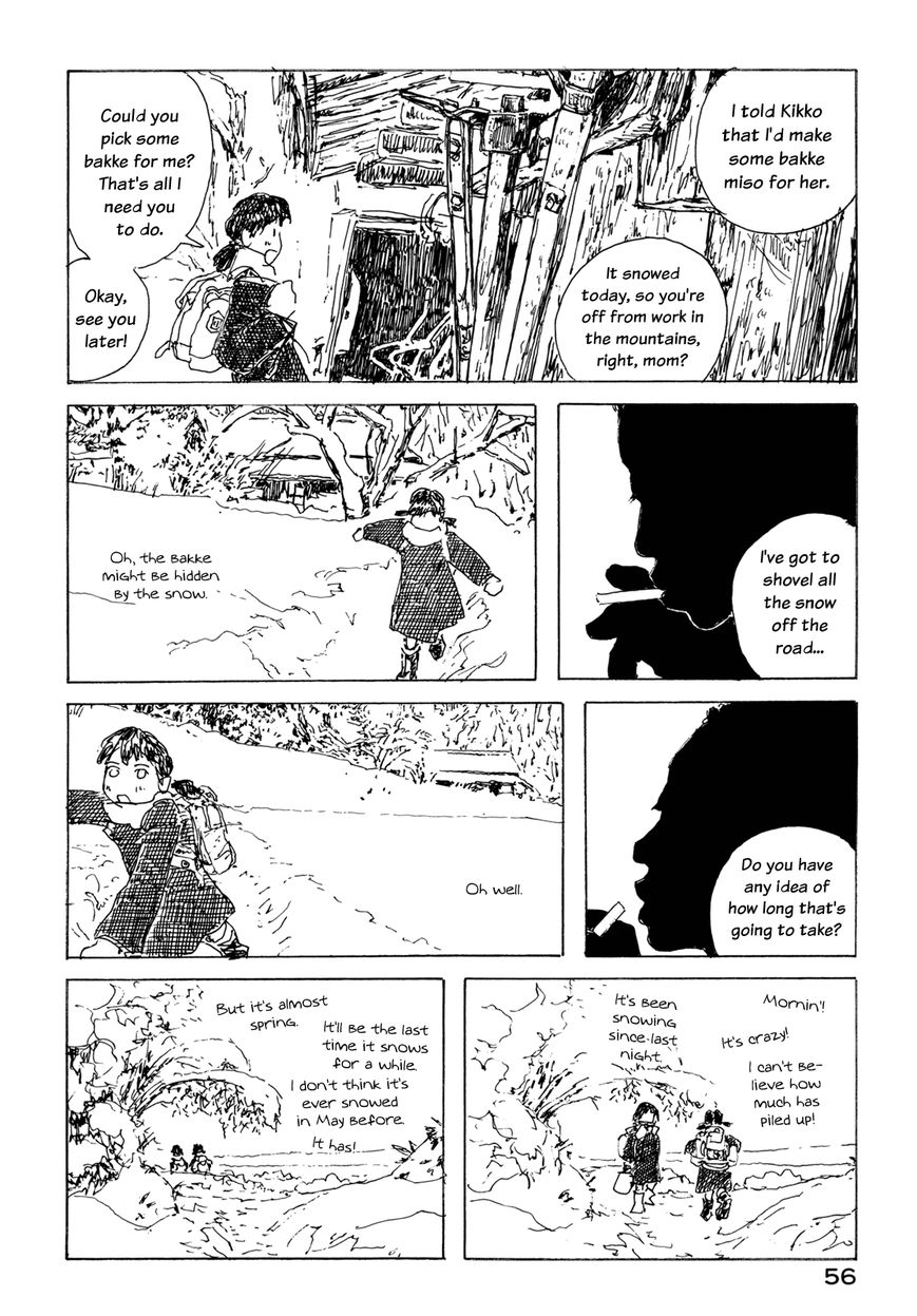 Little Forest 6 Page 2