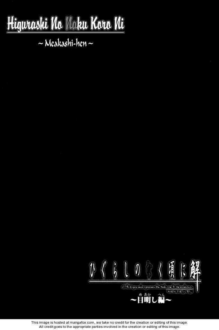 Higurashi No Naku Koro Ni Kai Meakashi 2 Page 2