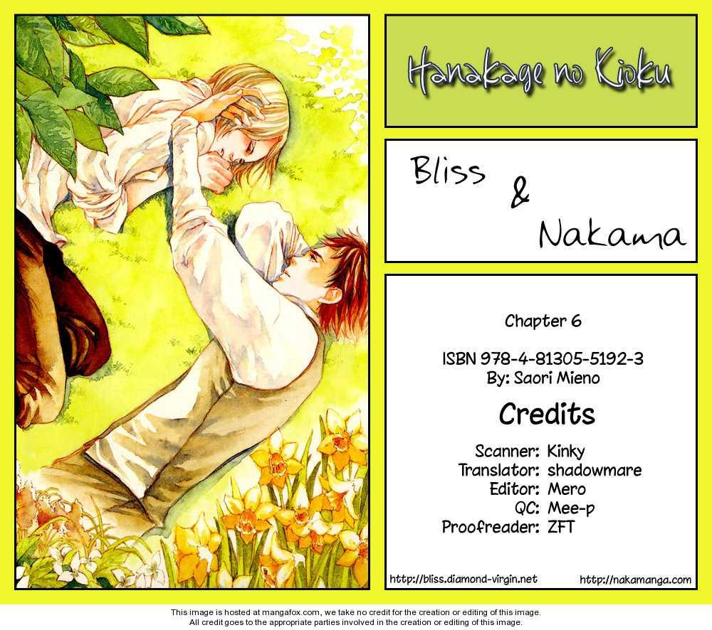 Hanakage no Kioku 6 Page 1