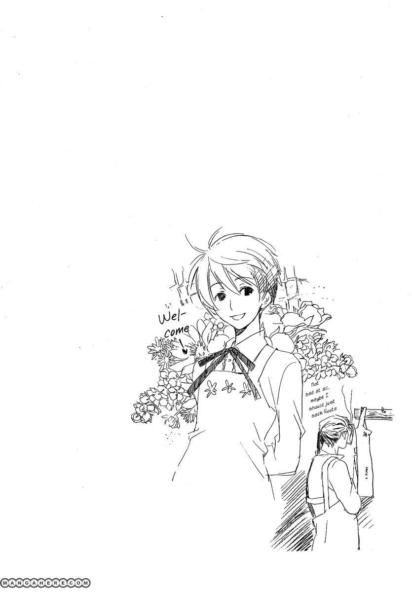 Kodomo no Iibun 7 Page 1