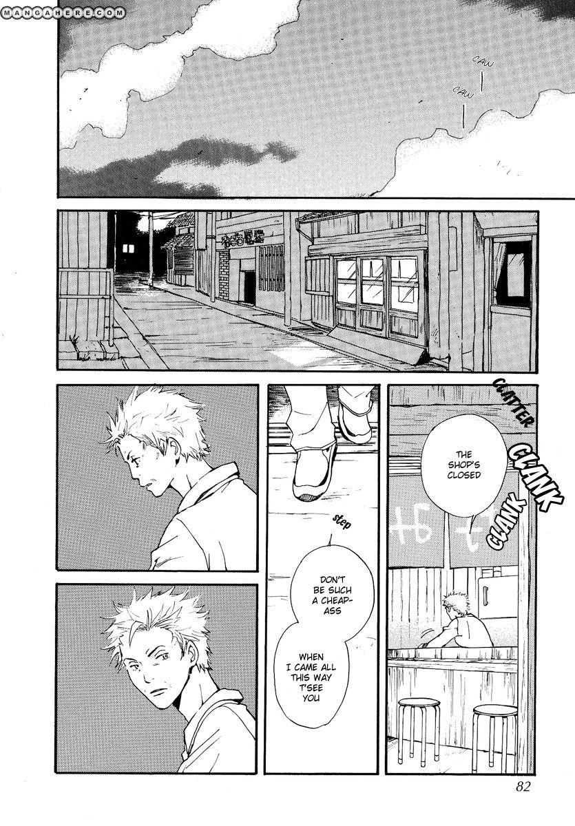 Kodomo no Iibun 8 Page 2