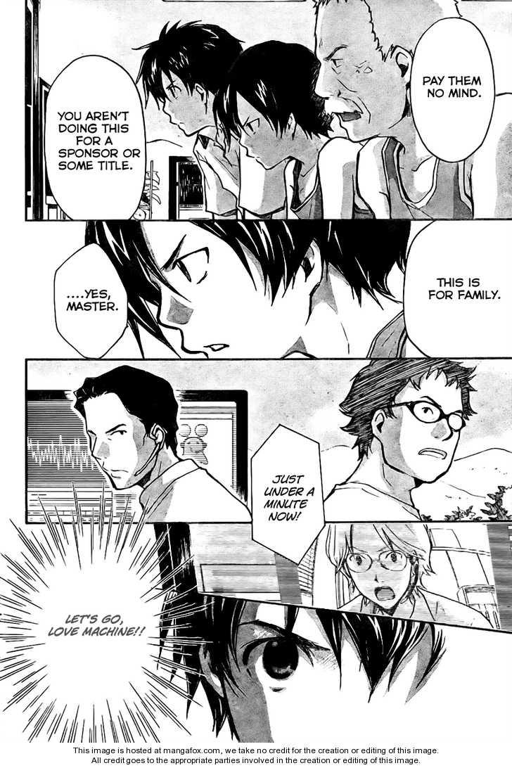 Summer Wars 8 Page 3