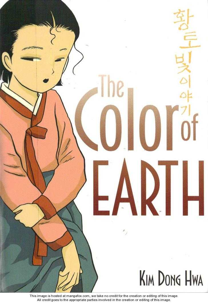 The Color Trilogy 1 Page 1
