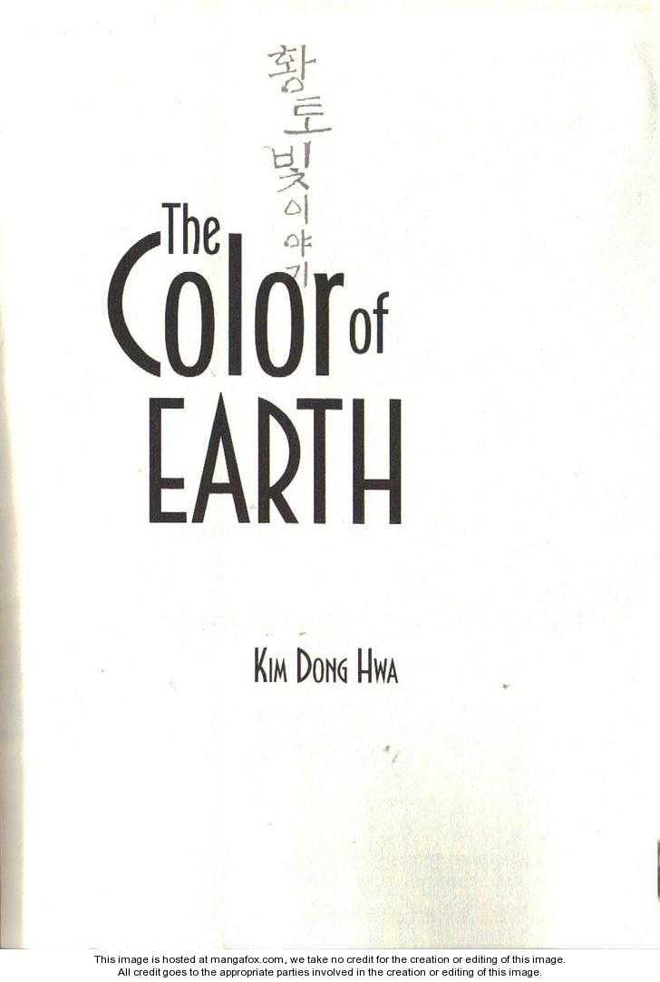 The Color Trilogy 4 Page 1
