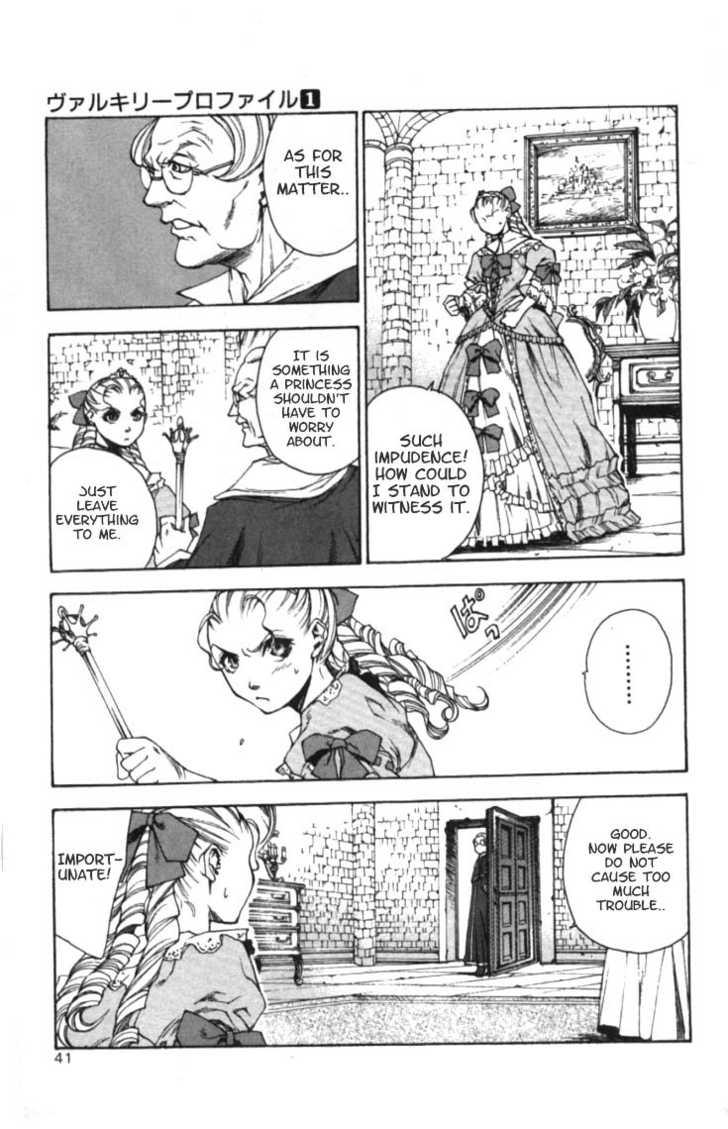 Valkyrie Profile 2 Page 3