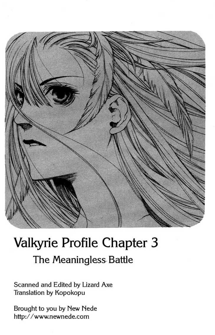 Valkyrie Profile 3 Page 1